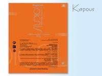 Упаковка Kapous порошок 30г