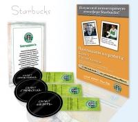 Starbucks полиграфия