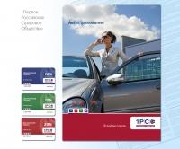 Буклет страховой компании и  карты