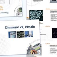 Zigmund & Shtain Лифлет-гармошка