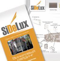 Лифлет SideLux