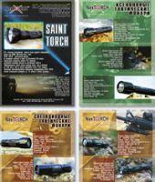 Nextorch (военные фонари)