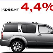 Nissan Credit 4,4%