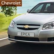 Chevrolet — Весна сезон скидок