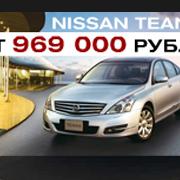 Nissan Teana выгодное предложение