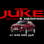 Новый Nissan Juke 200х130
