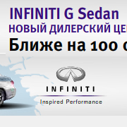 Infiniti G-Sedan 800x90 Autoreview
