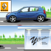 Renault Trade IN 450x90
