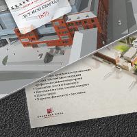 Презентация лофт-квартала