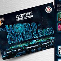 Пригласительный на World of Drum&Bass 2012