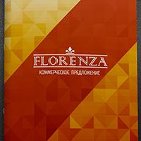 Коммерческое предложение Florenza