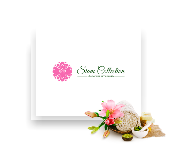 SiamCollection