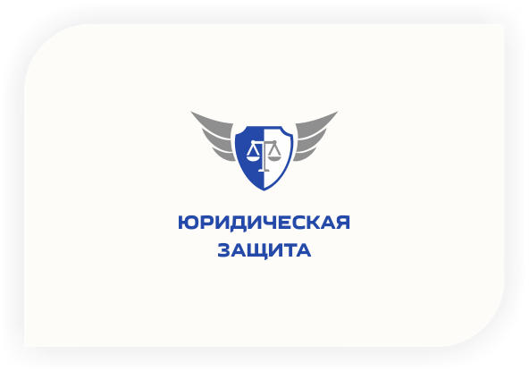 Разработка логотипа для юридической компании фото f_03155e351cc6424f.png