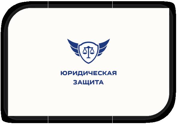 Разработка логотипа для юридической компании фото f_06155e3524acf947.png