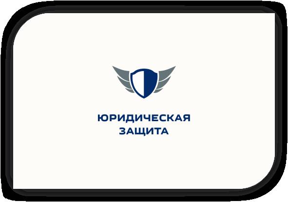 Разработка логотипа для юридической компании фото f_31055dd8f22a0c3d.png