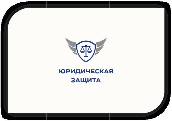Разработка логотипа для юридической компании фото f_32455e351e8d52f2.png