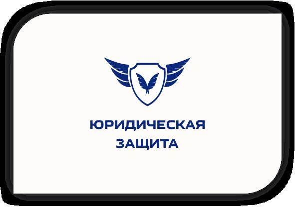 Разработка логотипа для юридической компании фото f_33555df3da6031f1.png