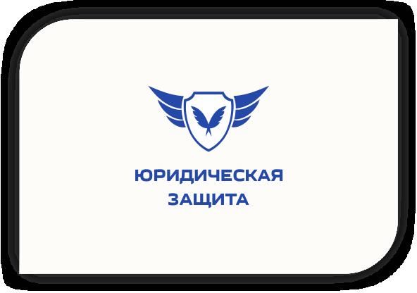 Разработка логотипа для юридической компании фото f_46655df3d88ca368.png