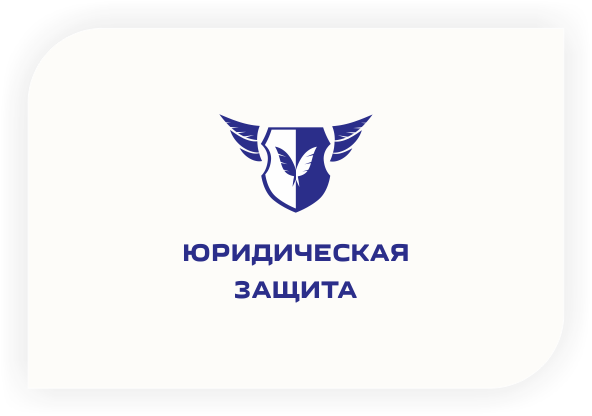 Разработка логотипа для юридической компании фото f_47455df3d6f52a02.png