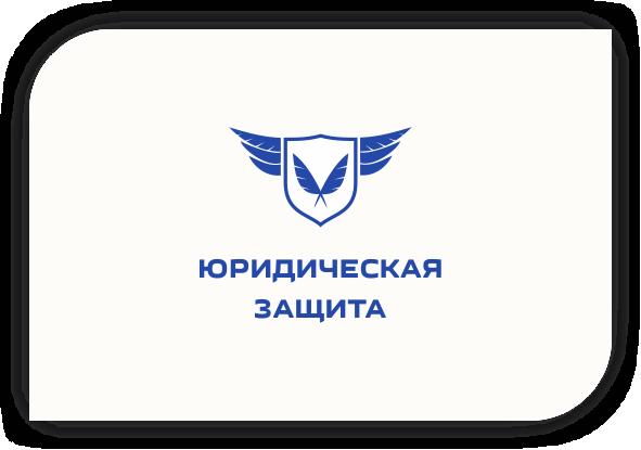 Разработка логотипа для юридической компании фото f_51255df3dae27e14.png