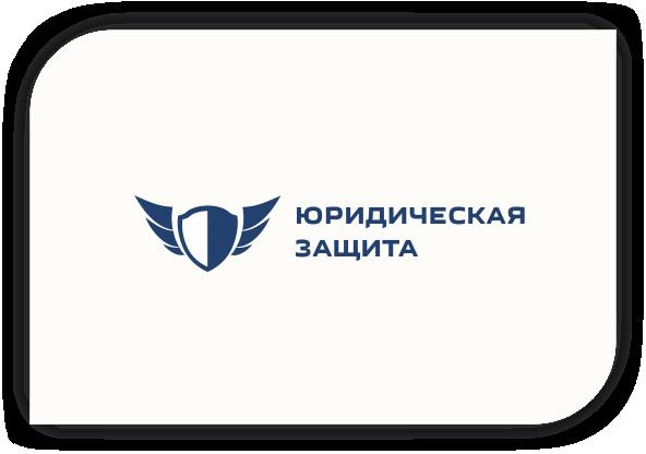 Разработка логотипа для юридической компании фото f_53855dd8f3e813b5.png