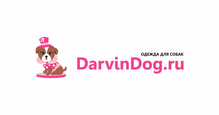 Создать логотип для интернет магазина одежды для собак фото f_543564f329656e89.png