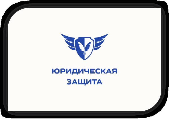 Разработка логотипа для юридической компании фото f_60355df3d9707fc7.png
