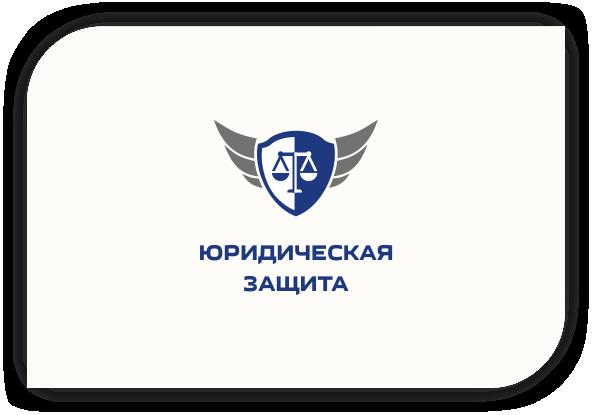 Разработка логотипа для юридической компании фото f_70355e35176739ec.png
