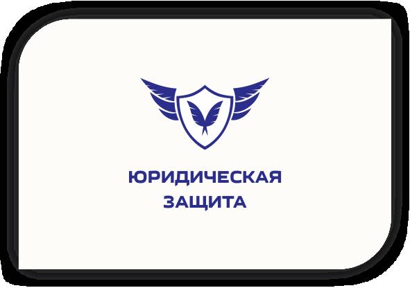 Разработка логотипа для юридической компании фото f_70655df3d9f6cb67.png