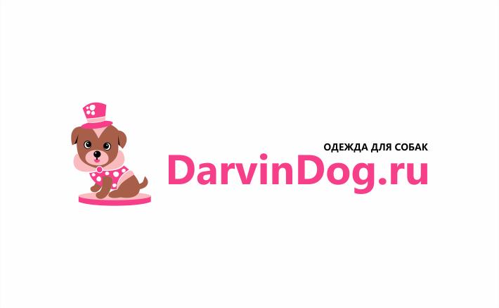 Создать логотип для интернет магазина одежды для собак фото f_786564c605a655d0.png