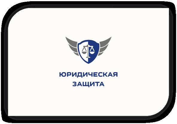 Разработка логотипа для юридической компании фото f_86155e351be857cd.png