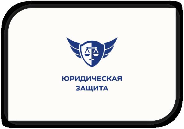 Разработка логотипа для юридической компании фото f_87755e3526b29693.png
