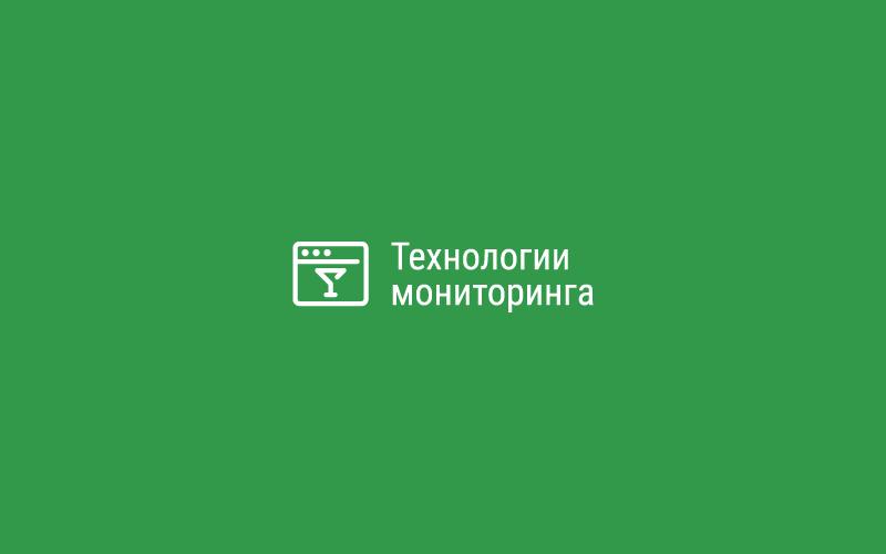 Разработка логотипа фото f_0555975b9e2be83d.png