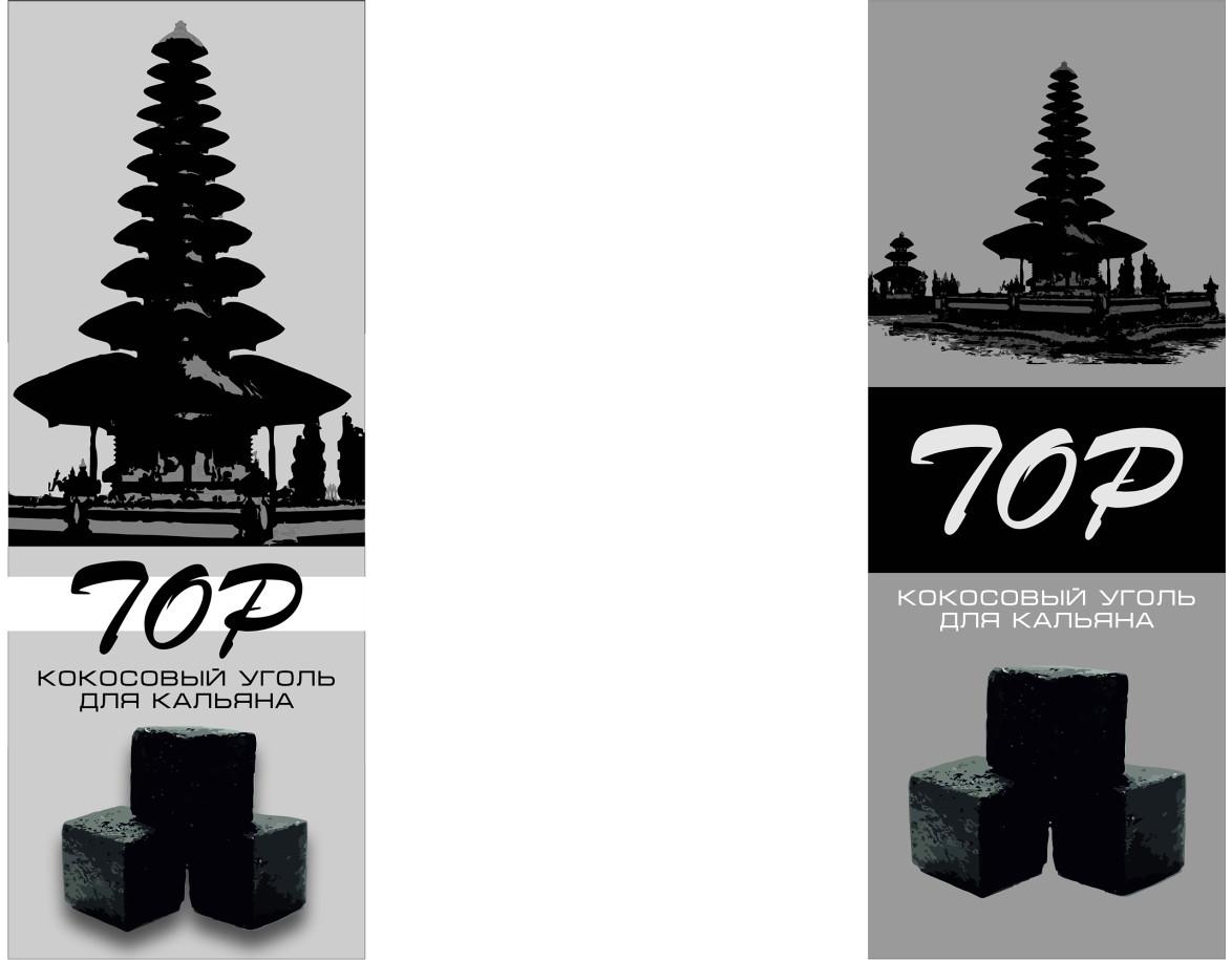 Разработка дизайна коробки, фирменного стиля, логотипа. фото f_8655c5dd77b0b6e3.jpg