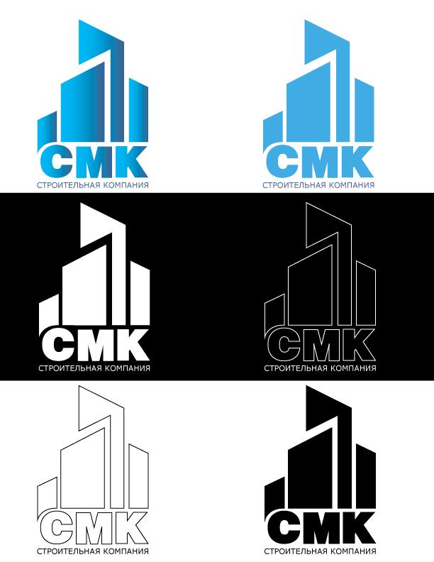 Разработка логотипа компании фото f_9405dc80f573e845.jpg