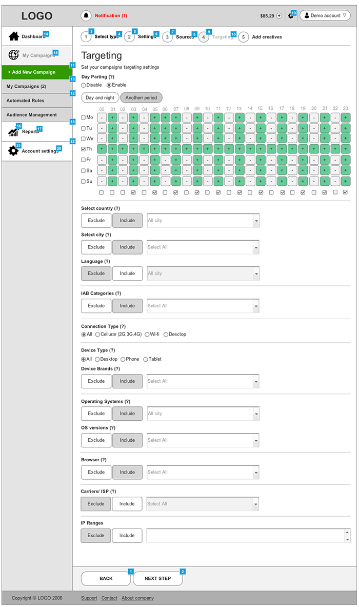 Админ. панель управления - тизерная сеть (12+ страниц)