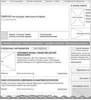 Православный журнал - Славянка