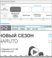 Проектировка страниц для развлекательного телеканала 2x2tv.ru (20+ страниц)