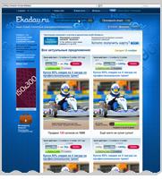 Переработка главной страницы ekaday.ru