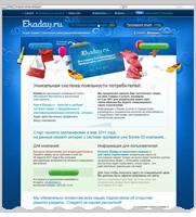 Промо страница карты - ekaday.ru