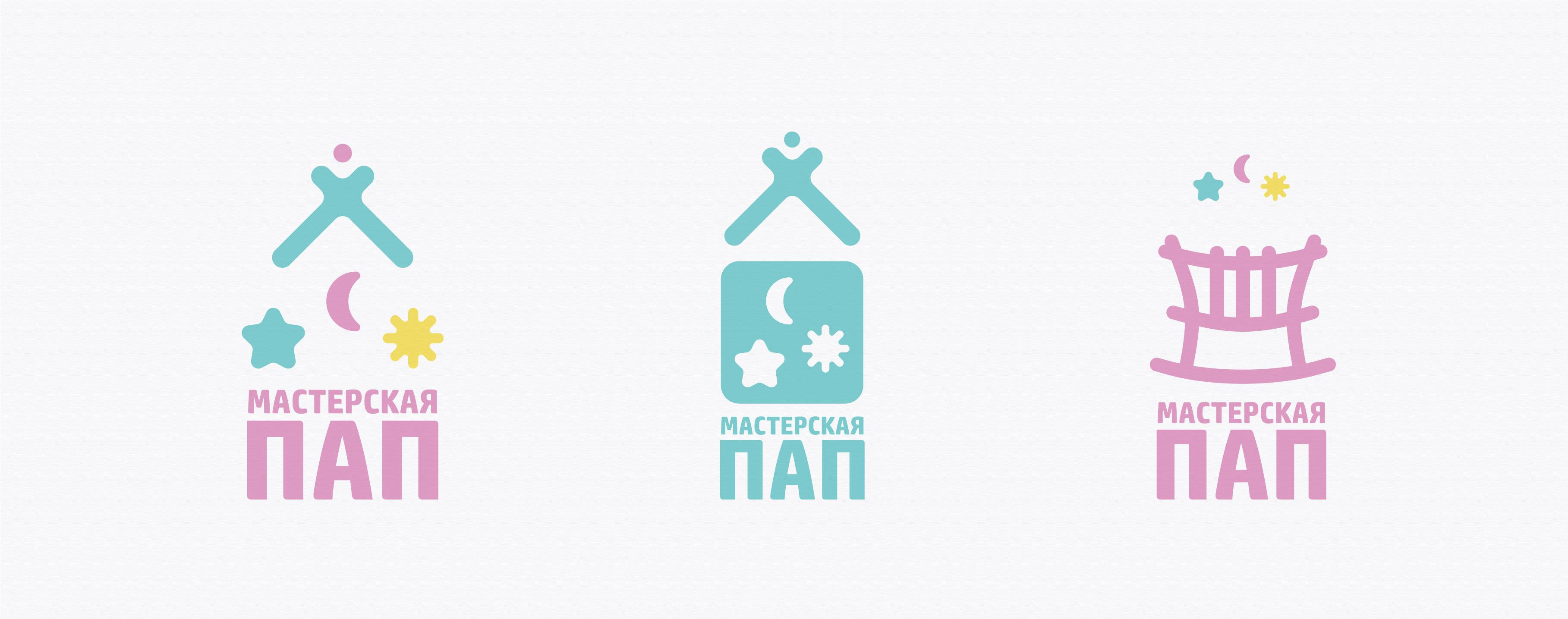 Разработка логотипа  фото f_8545aa54bd3713e6.jpg