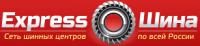 «Express-Шина» — интернет-магазин шин и дисков