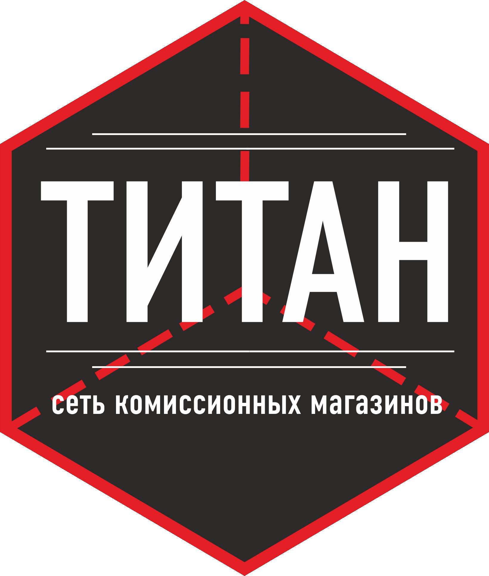 Разработка логотипа (срочно) фото f_0045d49ada0d2db6.png