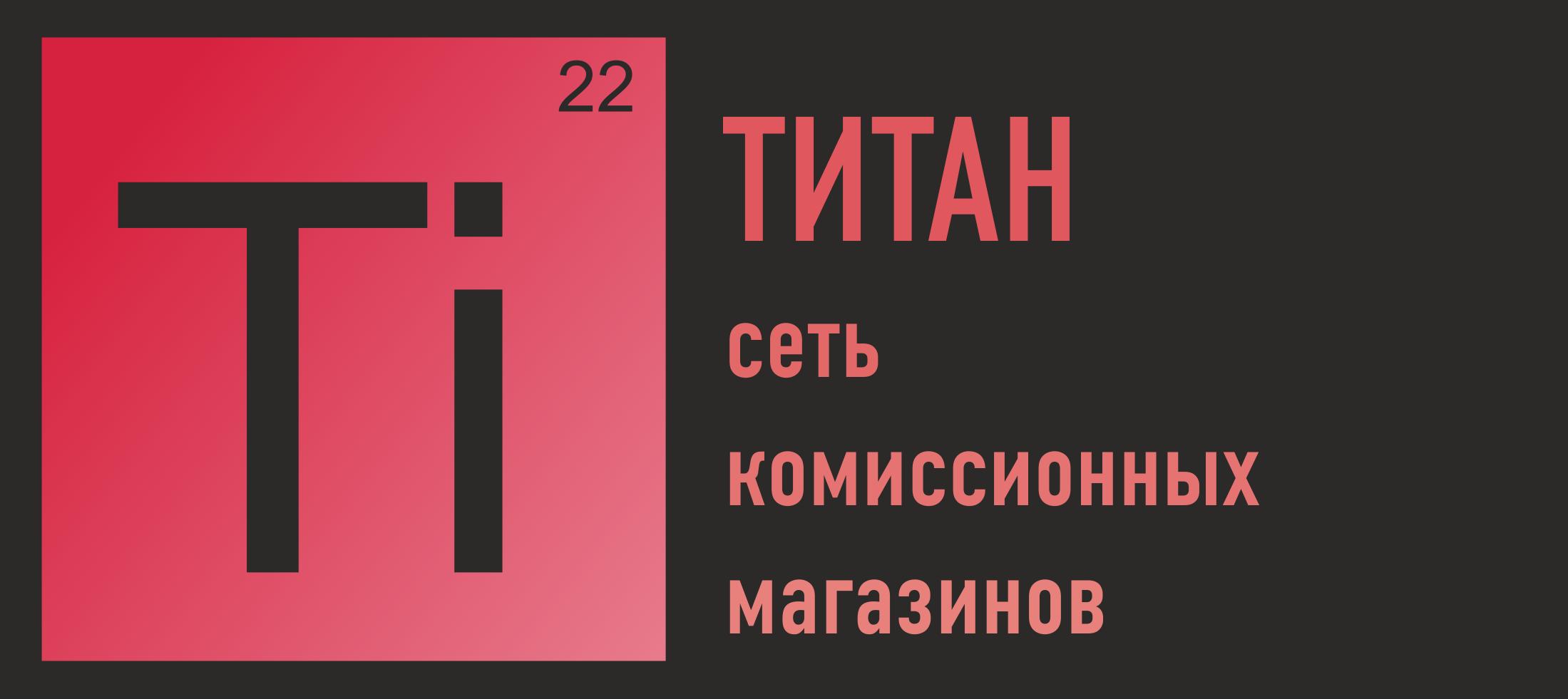 Разработка логотипа (срочно) фото f_5125d49ada79a51c.png