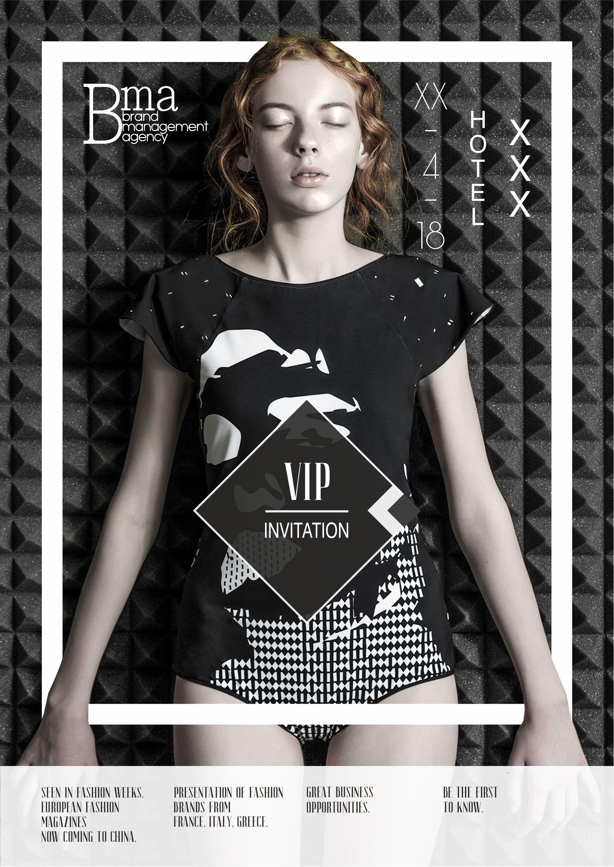 Флаер для модного мероприятия фото f_3565a830d1a421ef.jpg