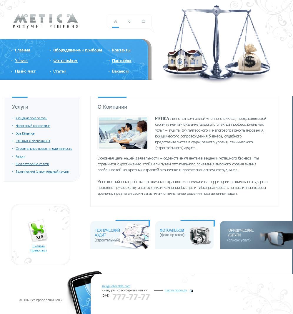Metica