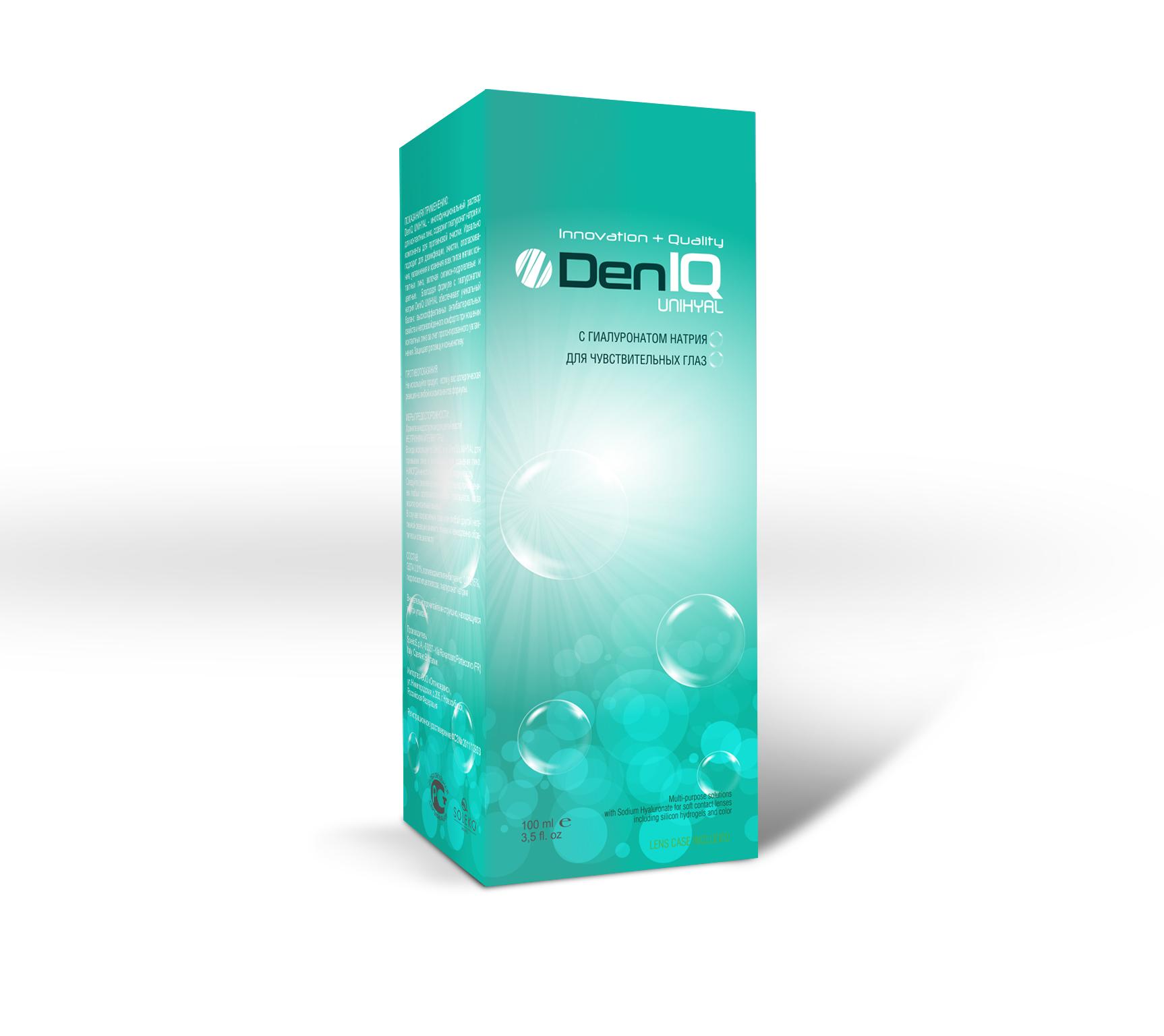 Конкурс на разработку дизайна упаковки фото f_504452cb974c0.jpg