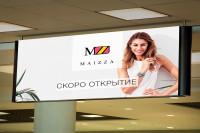 Баннер открытия бутика с фото от заказчика
