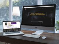 Дизайн сайта центра ДАО