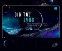 Маркетинговая компания Digital Lynx